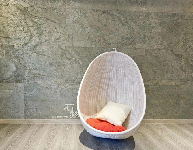 Argento SLate Veneer textured feature wall