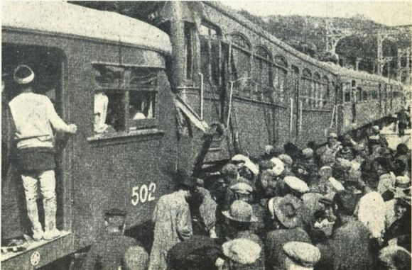 Kaminotaishi Station accident - 日本の鉄道事故 (1949年以前) - Wikipedia