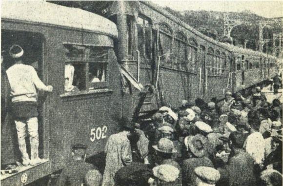 Kaminotaishi Station accident - 日本の鉄道事故 (1949年以前) - Wikipedia