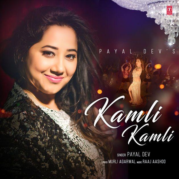 Kamli Punjabi Songs Download Kamli Punjabi Songs Mp3 Free Online Movie Songs Hungama