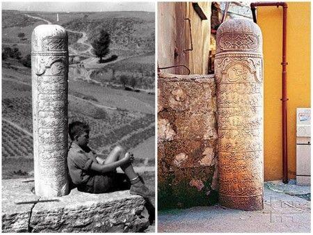 Okmeydanı Hacı Beşir Ağa nişan taşı (1940'lı yıllar. SALT Arşiv/2004. Şinasi Acar)