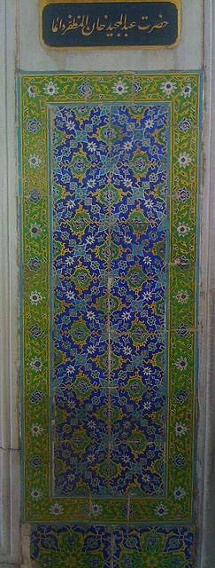 beautiful tile panel at Topkapi Palace, Istanbul, Turkiye