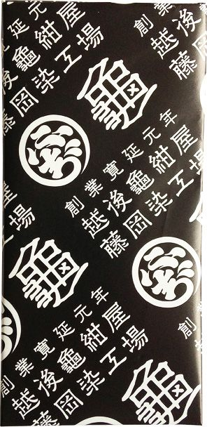 JAGDA 2014 award-winning package design for Echigo Kamegonya