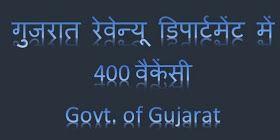 Gujarat Revenue Department invites online application for 400 posts of Surveyor