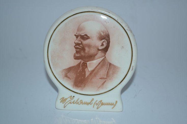 Vladimir Lenin Commemorative Faience Desktop Plaque Budy Faience Factory Marked
