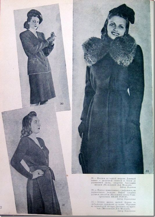 Soviet magazine, 1945