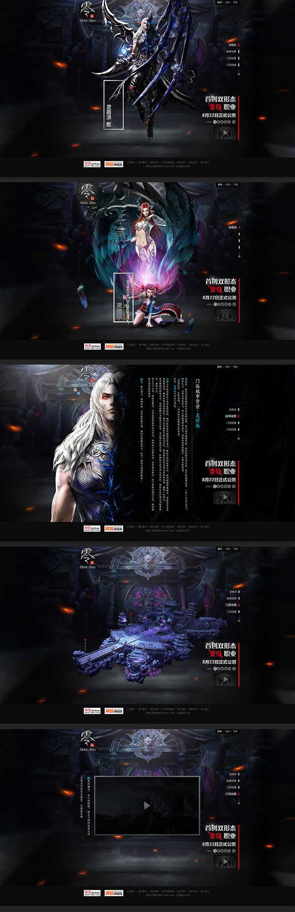 Datang unparalleled zero on Behance