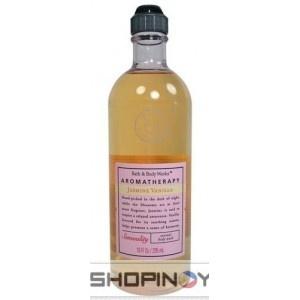 Jasmine Shower gel - Christian Greys favorite scent!