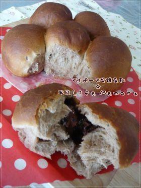 「ちぎりココアチョコパン」あじよし | お菓子・パンのレシピや作り方【corecle*コレクル】