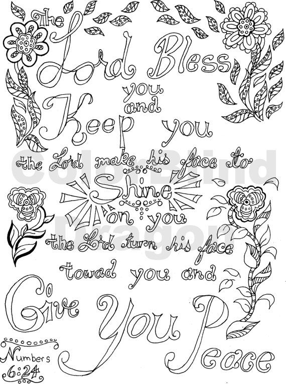 Biblical Coloring Page Numbers Quote By Colorblinddragon