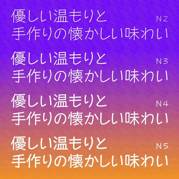 2017年度版|商用OK&無料の日本語フォント100選|ferret [フェレット]