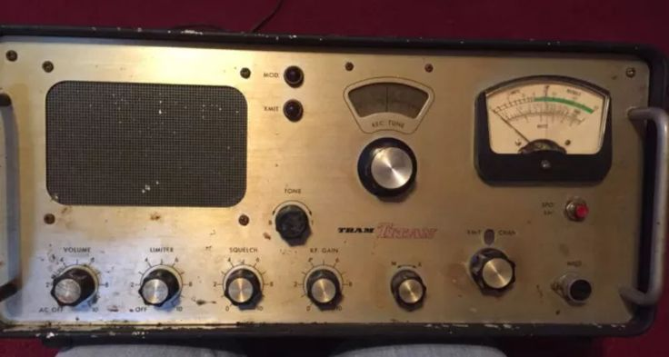 Ham central amateur radio electronics phrase