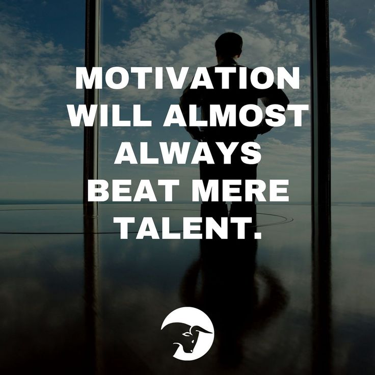 Persistence Motivational Quotes: 17 Best Talent Quotes On Pinterest