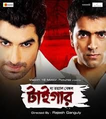 The article speaks about Jeet and Abir Chatterjee's performance in Sourav Ganguly Zee Bangla Dadagiri Program. Both of them came to promote their film Royal Bengal Tiger.