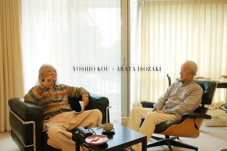 建築家・磯崎新 × 虚人・康芳夫 http://enect.jp/people/isozaki-kou/ 世界的最先端の、文化的思考の片鱗。 #虚人と巨人 #磯崎新 #康芳夫