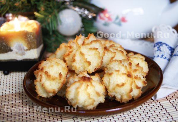 Кокосовое печенье - рецепт         3 яйца 250 гр. сахара 250 гр. кокосовой стружки