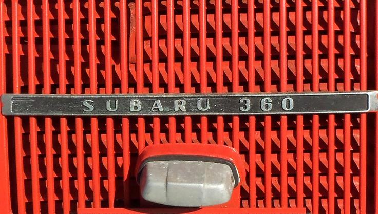 1970 Subaru 360 logo