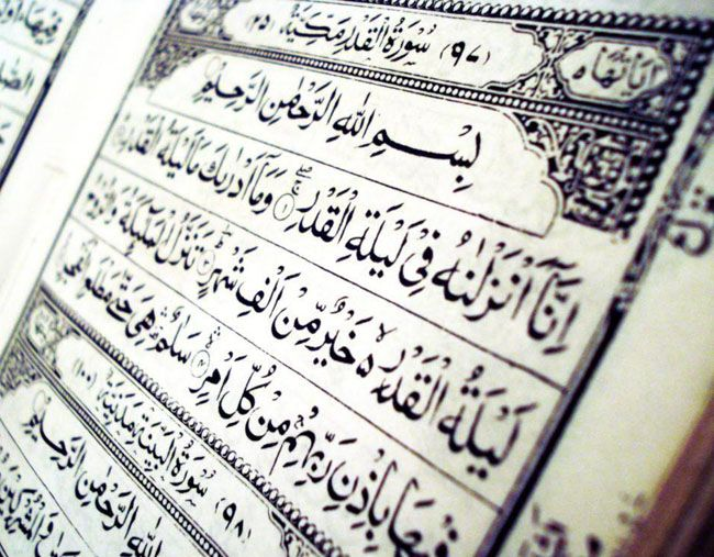 The Night of Shab-e-Qadar-The Night of Power.  The meaning of Shab-e qadar is the night of decree and in different languages it is referred as the Night of Destiny, Night of Power, Night of Value, or Night of Measures. Shab-e-qadr is also referred to as the night of blessings. Shab-e-qadr is the night which is better than thousands nights and it is the night in which all the good done by Muslims are doubled. Shab-e-qadr is the most important and powerful of all nights.