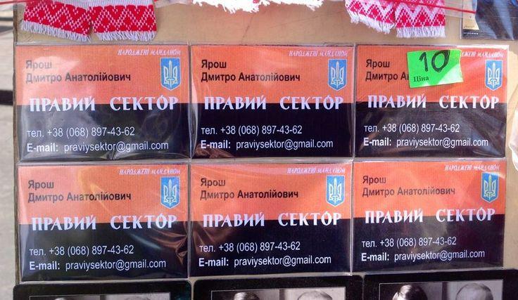 """оберег на холодильник #визиткаЯроша фото: Zair Akadyrov виробник фірма """"Каптерка"""" - 10 грн (у них магазин в Києві,і по інету можна замовляти) а також у них є прапори, футболки та інша патріотична символіка http://www.kapterka.com.ua/evrosoyuz-flag/evrosoyuz-znachki/magnitik-vizitkayarosha/ для друзей из фейсбука есть скидка) https://www.facebook.com/flagipartyzan"""