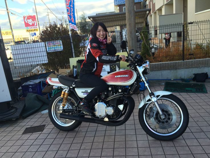 KAWASAKI 900 Super Four カワサキ・Z1 の良く似合う素敵な美少女ライダー YAMAHA R15 YZF-R15 YZF-R150 ヤマハ・YZF-R15 https://youtu.be/9CvuZHWh8wY