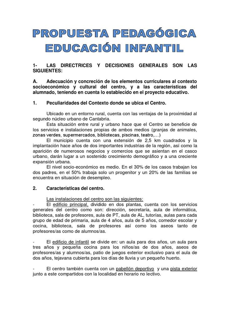 Propuesta Pedagogica Infantil Educacion Infantil Educacion Didactico