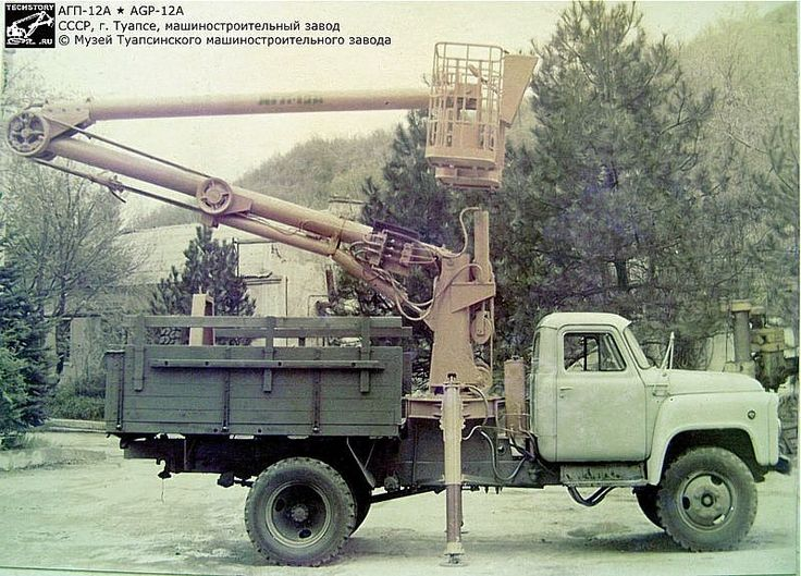 Подъёмник АГП-12А на базе ГАЗ-53А.Фото из архивов музея Туапсинского машиностроительного завода