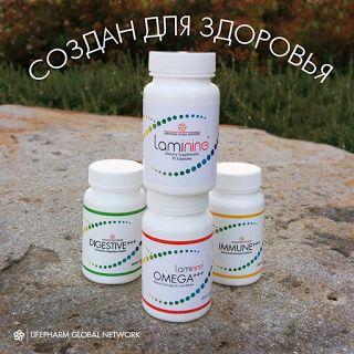 Ламинин - Формула жизни!: Секреты здоровья, активного долголетия и благополу...