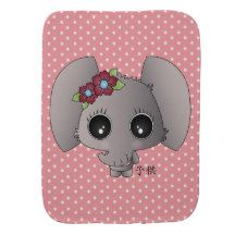 Hisa the elephant burp cloths