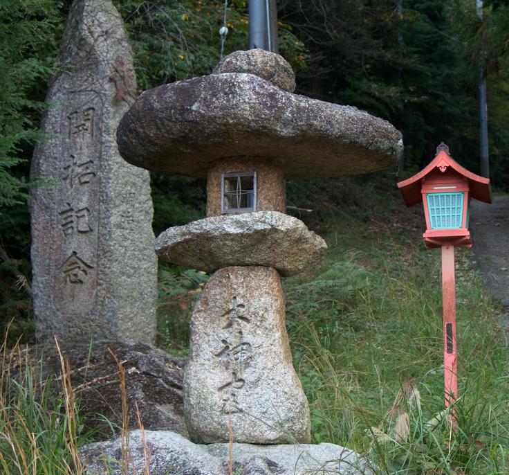 148 Best Japanese Stone Lanterns Images On Pinterest