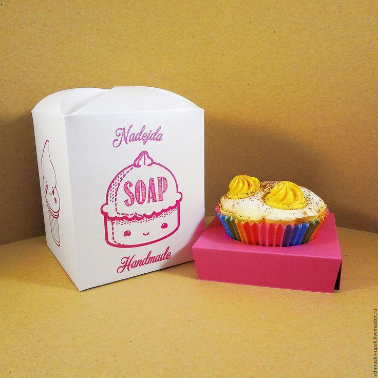 """Купить Упаковка для мыла """"Водоворот"""" - фуксия, коробки для мыла, упаковка для мыла, коробки для косметики"""