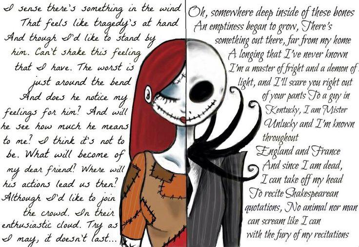 A little poem(?) by Jack and Sally :)) | Words | Pinterest | Nightmare before, Before christmas ...