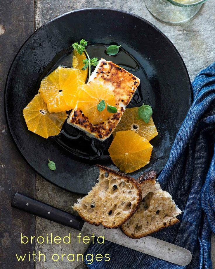 Crispy feta cheese and sweet, tangy citrus are a surprisingly delicious combination.