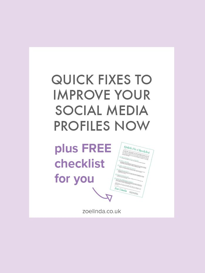 It's always worth investing the time in your social media profiles to ensure you creating a great first impression. If time is an issue, no fear. Here are some quick fixes to spruce up your profiles now!