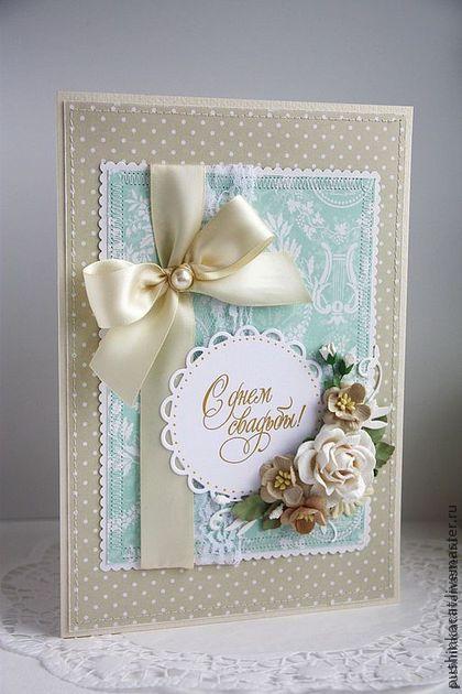 Свадебная открытка большая `Мята и беж`. ==========================================  Большая свадебная открытка. Размер 17*25. Внутри конверт для денег и пожелание.