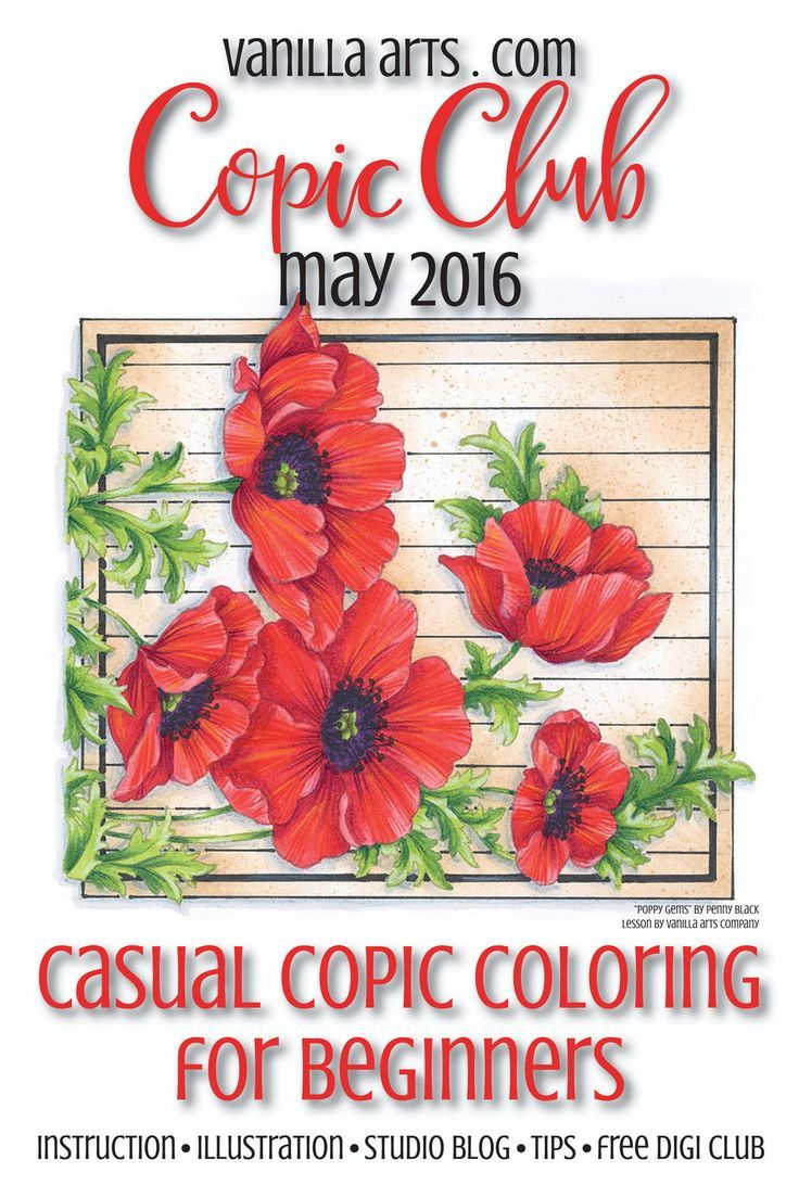 Copic Club For May 2016 Poppy Gems A Lesson In Coloring Vibrant Reds