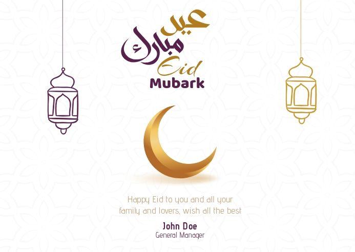 Idul Fitri Greeting Card Happy Eid Mubarak Wishes Eid Mubarak Wishes Eid Cards