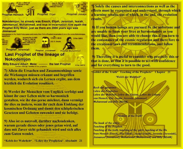 7) Solely the causes and interconnections as well as the effects must be recognised and understood, through which a learning results, out of which, in the end, the evolution results.       8) If you human beings are pursued by the unfortune and are unable to form your lives as harmoniously as you would like, then you are able to change this if you turn to the consonance of the cosmic regulation and there fore to the creational laws and recommendations, and follow them.       9) Therefore it…