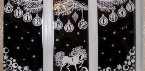 Новогодние трафареты на окно к Новому году 2017 - http://god2017.com/podelki-2017/novogodnie-trafarety-na-okno-k-novomu-godu-2017