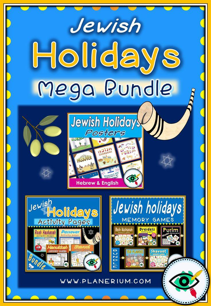 Jewish Holidays Mega Bundle Passover story, Rosh
