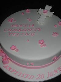 Cake Ninja, Cake Decorating Brisbane | CELEBRATION CAKES  www.cakeninja.com.au baby girl Christening pink flowers and pearls