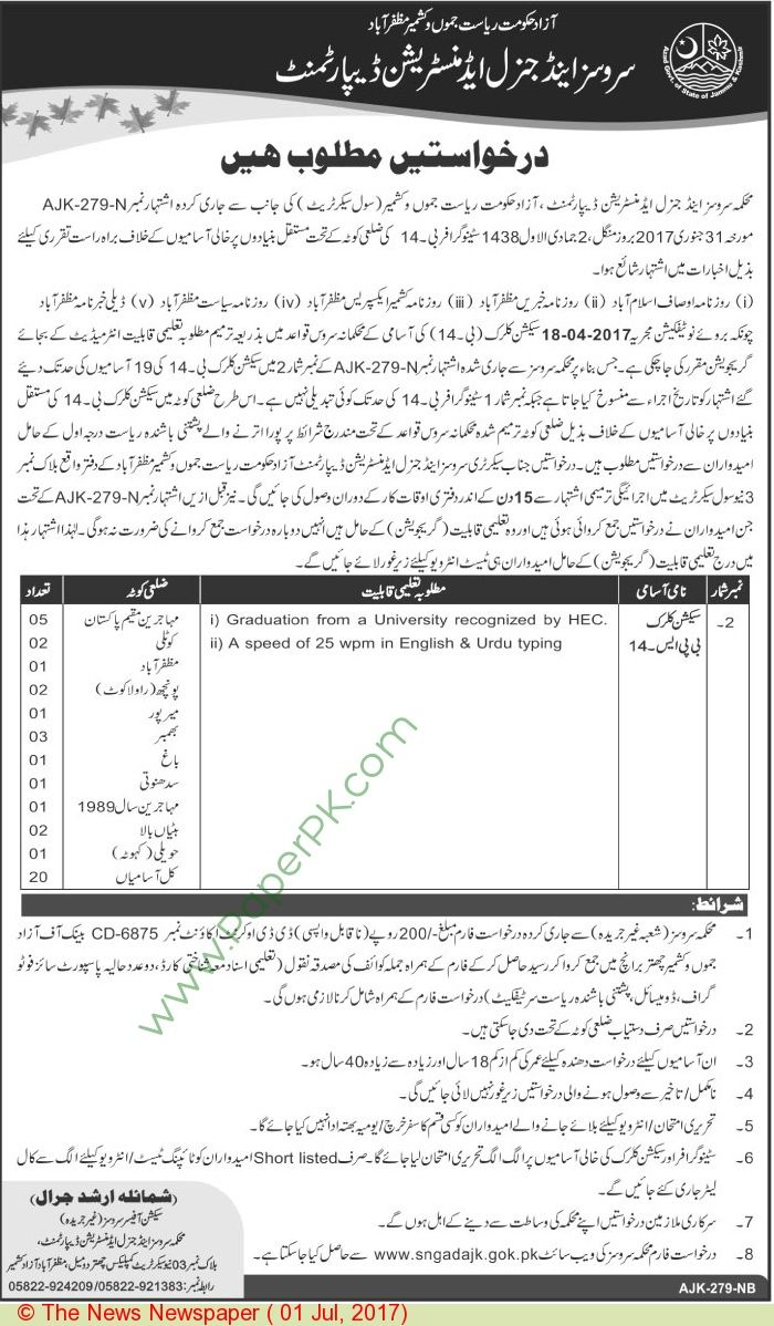 Services & General Administration Department Muzaffarabad Jobs     ===== - > -> -> Posted on:  1 July, 2017 Services & General Administration Department Muzaffarabad Jobs For Section Clerk Qualification:-Candidates should be at least Graduation Degree Holders & Minimum Experience:   #Advertisements #careers #Employment #Islamabad #Jobs #Karachi #Lahore #Pakistan #paperpk #Services & General Administration Department Muzaffarabad Jobs #The News #vacancy