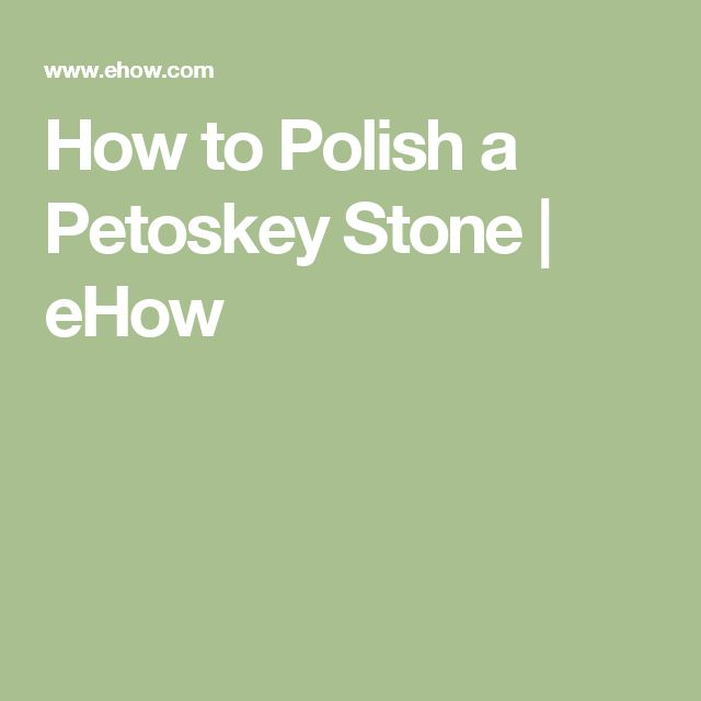 How to Polish a Petoskey Stone | eHow