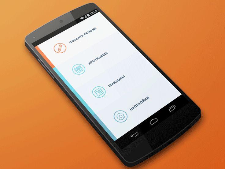 App of dynamic interface #GIF#