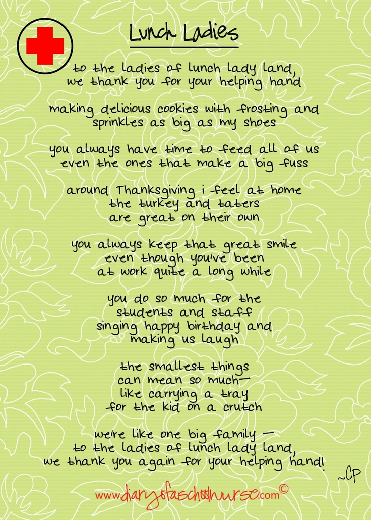 Lunch Ladies Free Printable Poem | The School Nurse ...