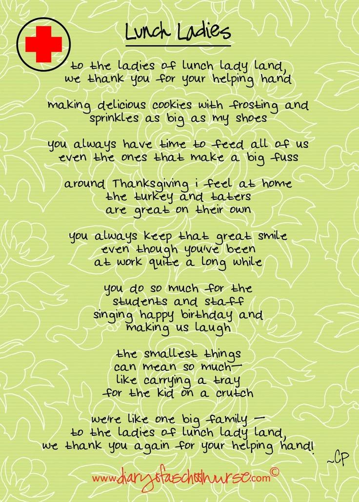 Lunch Ladies Free Printable Poem