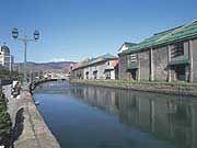 Otaru Area | Japan National Tourism Organization