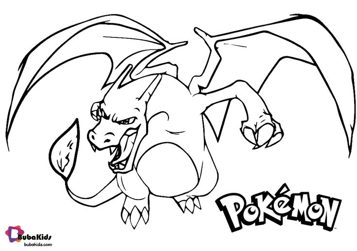 Pokemon mega charizard coloring page Collection of cartoon ...