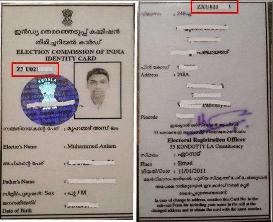 electoral id card