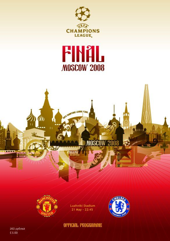 Moskva 2008