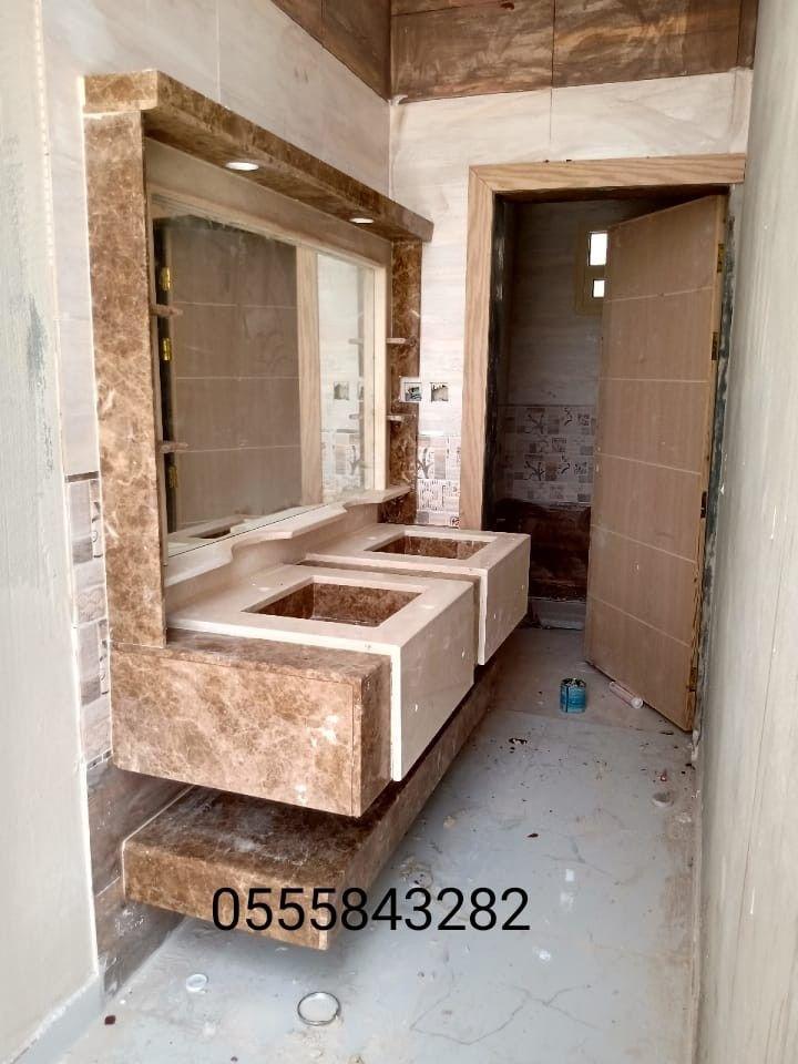 صور مغاسل حمامات رخام الرياض Bathroom Mirror Lighted Bathroom Mirror Framed Bathroom Mirror